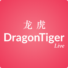 dragon-tiger-logo